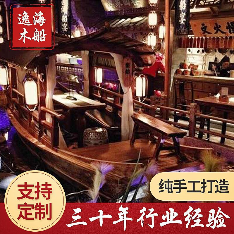 仿古餐飲船搖櫓船 觀光木船景觀木船 餐飲船廠家