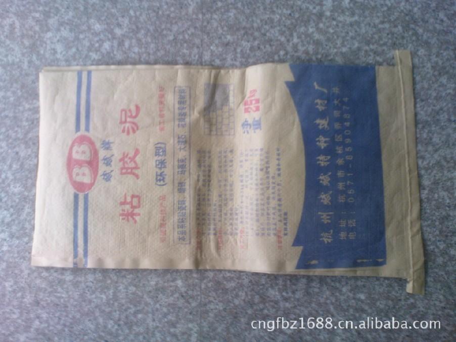 厂家供应供应特宽编织袋筒料 各种颜色编织袋筒料