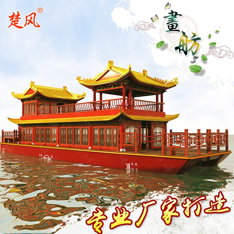 浙江,上海供应大型电动船 观光木船 餐饮船 双层画舫木船 出售定制做