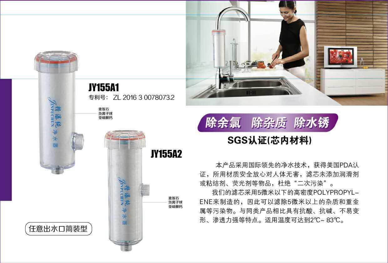 厂家直销 304不锈钢净水过滤龙头 家用厨房水龙头 可来电咨询订购示例图20