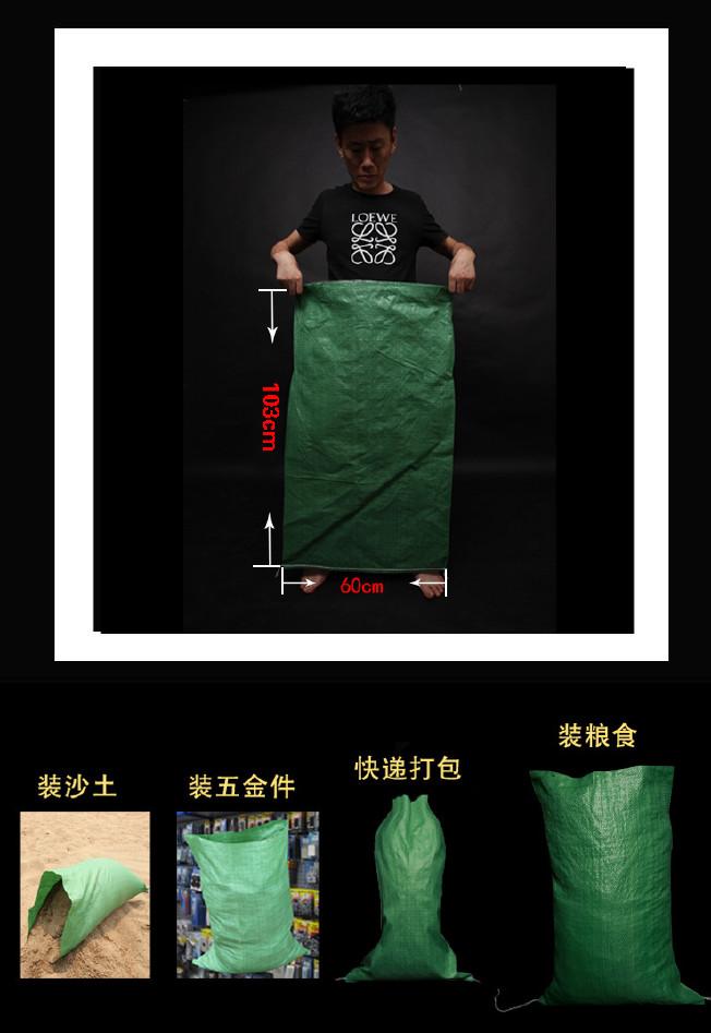 60宽带内衬双层防水全新包装袋直销/粮食饲料袋防吸潮快递打包袋示例图9