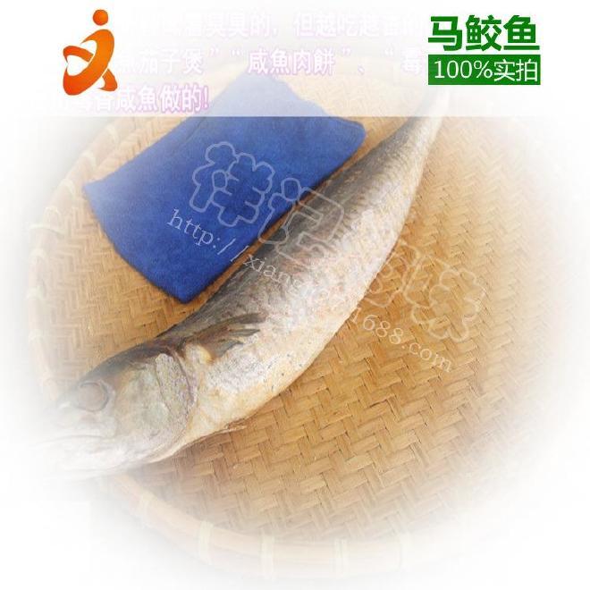 祥记海味-红杉鱼干深圳干货批发市场淡干红杉