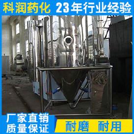 LPG离心喷雾干燥机 二手喷雾干燥机 压力实验型喷雾干燥机图片