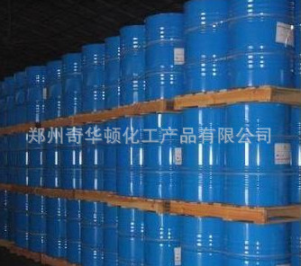 仟盛  供应优质 VE油维生素E油  食品级维生素e油