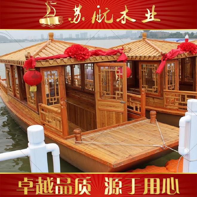 江苏观光船生产厂家 电动观光船