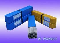 TS202防水焊条     /防水焊条