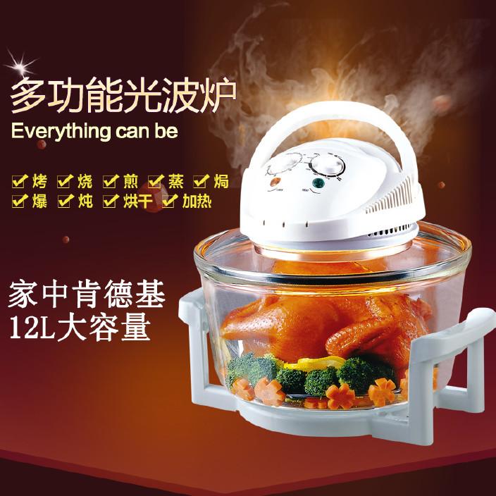 厂家直销多功能光波炉家用电烤箱空气炸锅热波韩式烧烤炉礼品代发图片