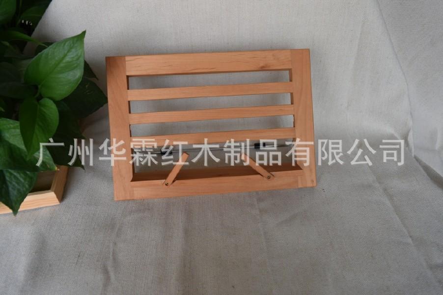 折叠创意木制读书架看书架阅读架笔记本平板电脑支架食谱架
