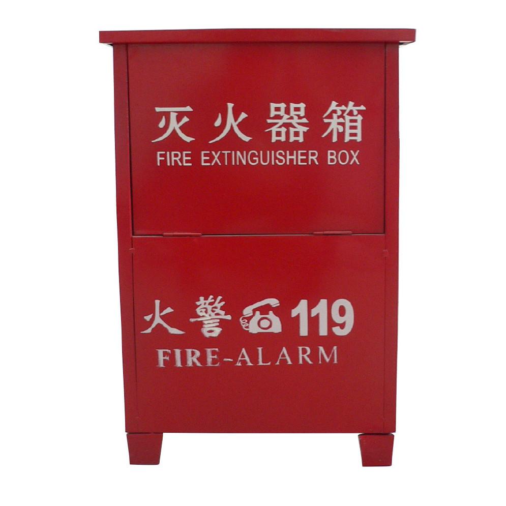 cjzx玻璃钢消防箱2×8kg手提式干粉灭火器箱壁挂式消防器材箱图片