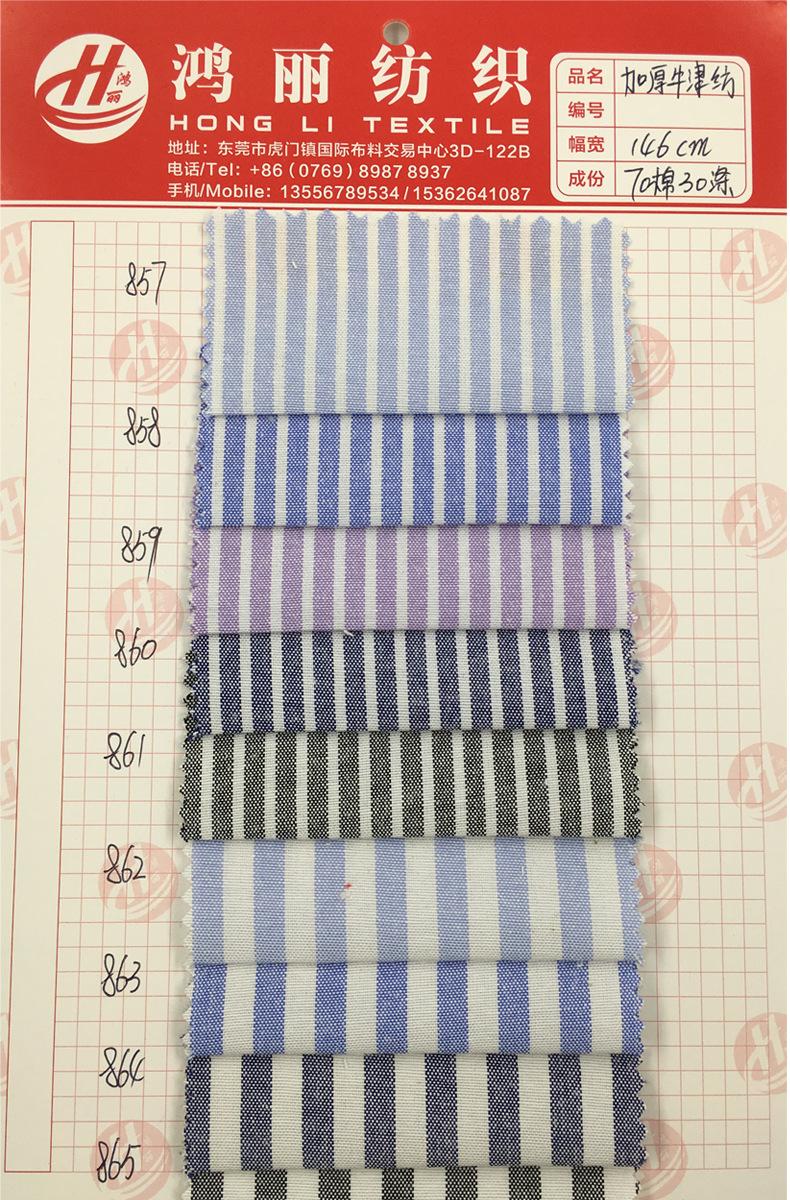 廠家直銷加厚牛津紡條子色織襯衫滌棉布料條紋布連衣裙職業裝面料示例圖21