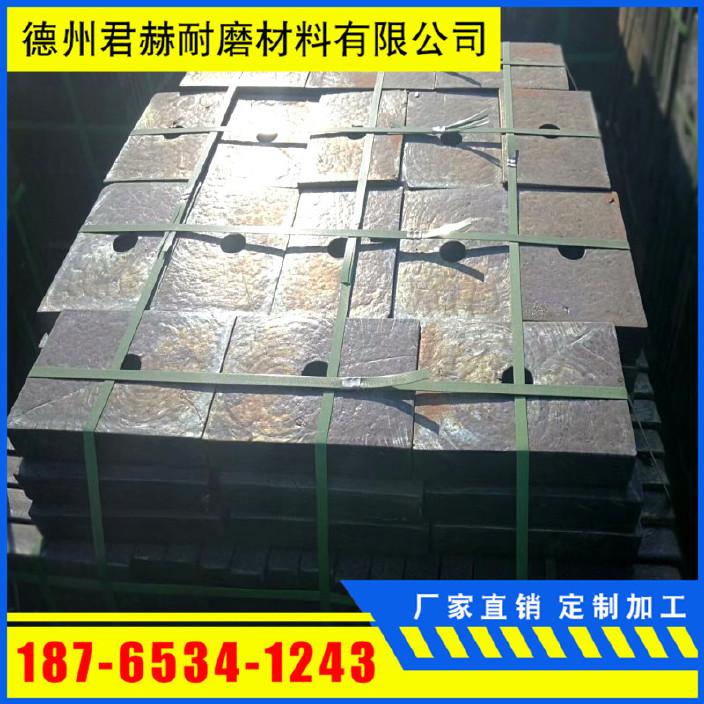 廠家直銷工業用防腐蝕耐磨鑄石板300.200.20/300.200.30厚示例圖2