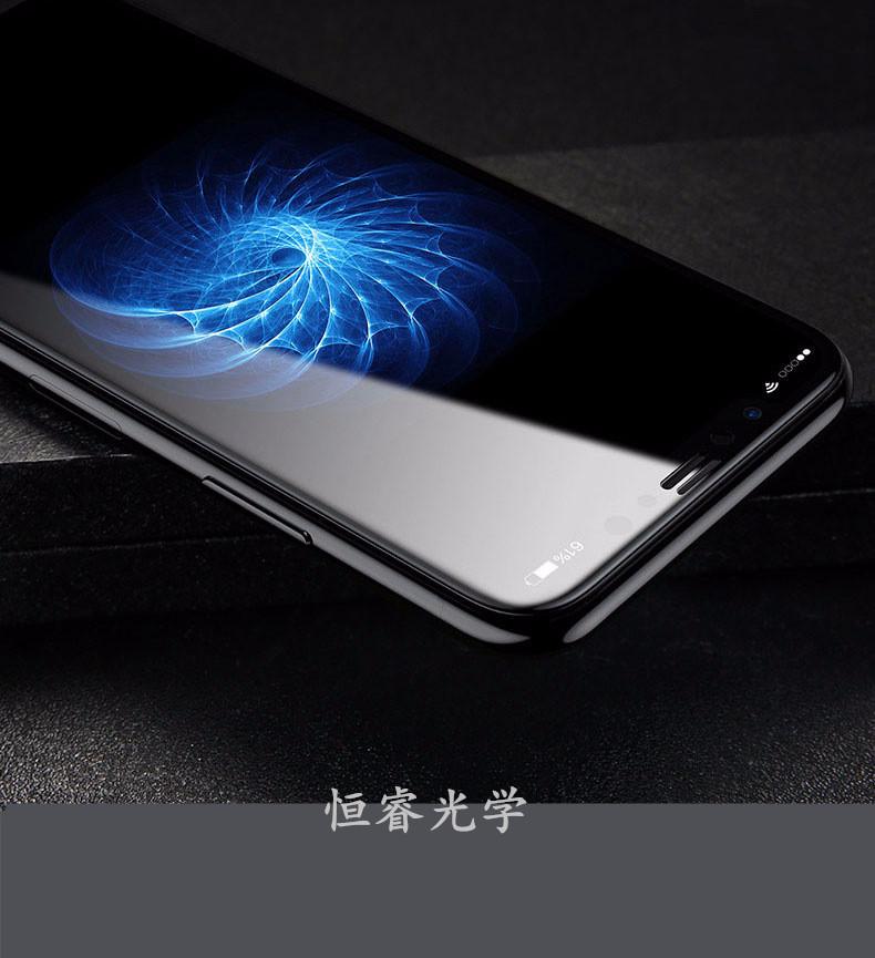 點膠鋼化膜 iphoneX全屏防窺玻璃膜 蘋果678曲面鋼化玻璃膜批發示例圖11
