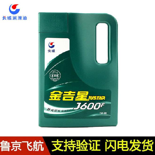 长城润滑油旗舰店 金吉星J600F 5W-40 全合成汽油机油SN级图片