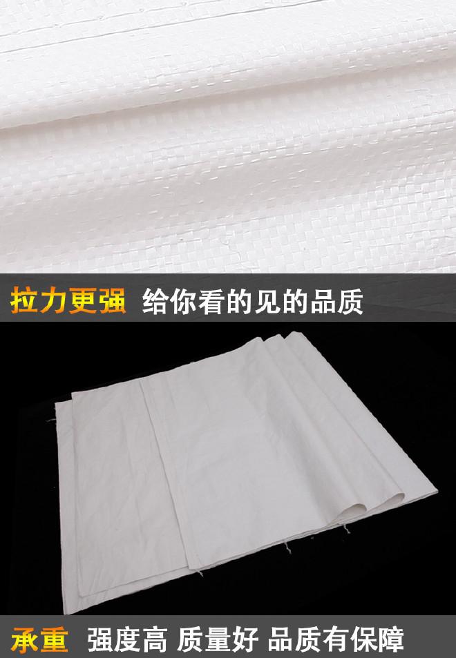 �F白袋子�S家直而是�焊�就追不上�N35*50��袋批�l小�塑料��袋�S家中厚袋子示例�D23