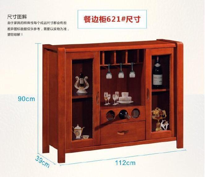 厂家直销  实木电脑桌- 书架 转角电脑桌 组合小户型桌子  809W#示例图3