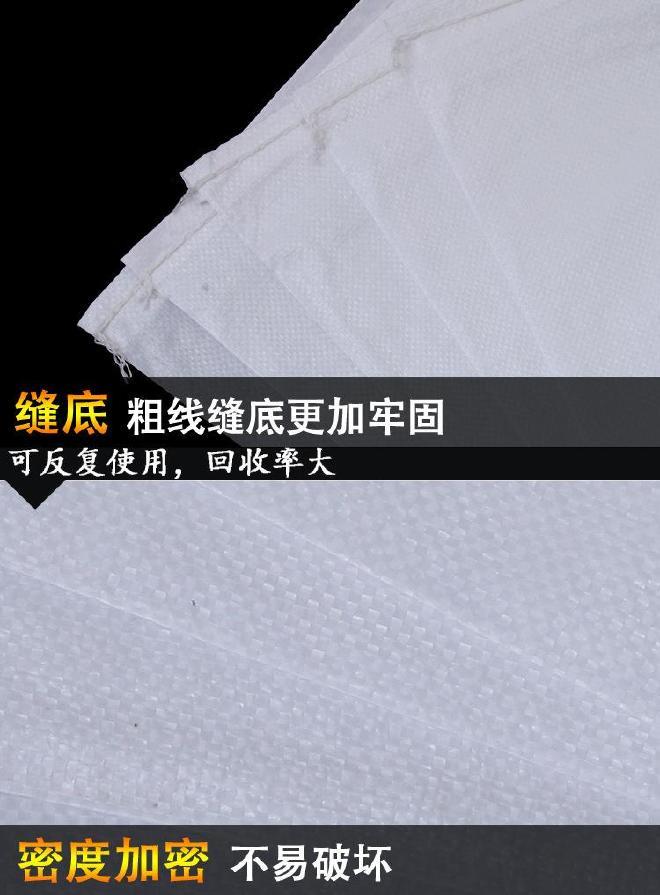 白色加厚编织袋批发50*78亮白半透蛇皮编织袋平方70克大米白袋子示例图12