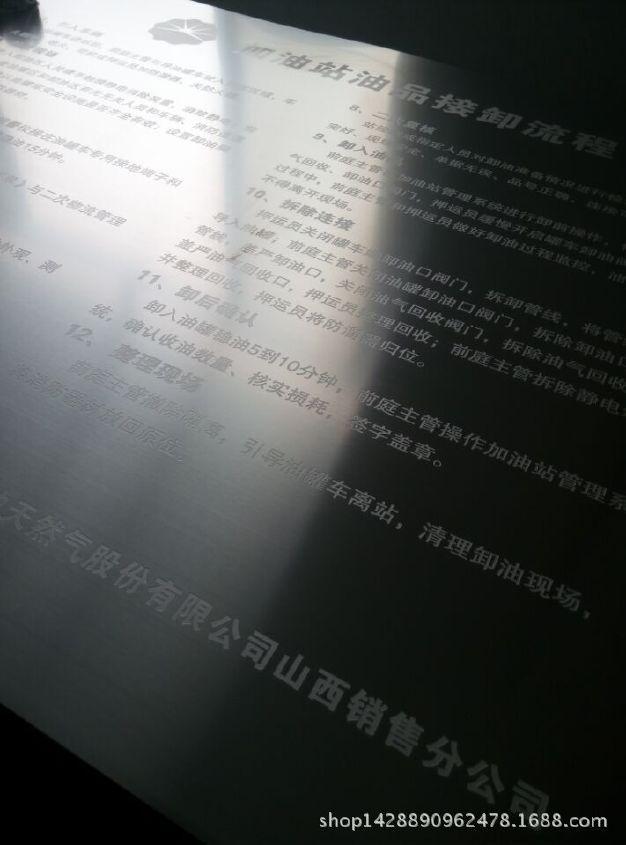 定做标牌 蚀刻工厂 腐刻加工 广告牌 不锈钢装饰板