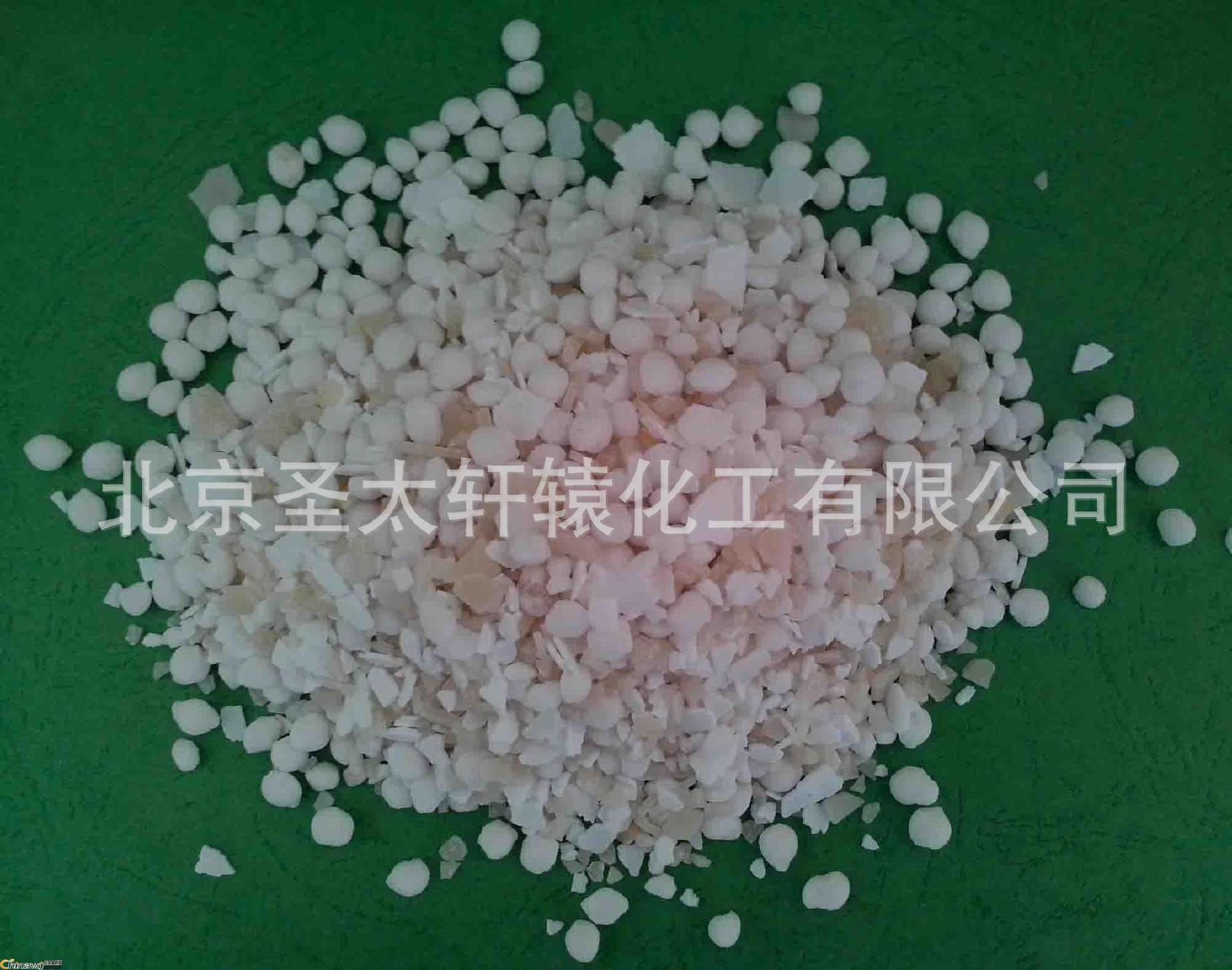 热销 新型优质有机融雪剂 球型混合融雪剂 工业级氯化镁化雪剂示例图34