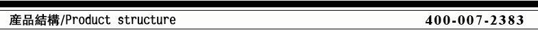广东仓储香港办公室三亚密集海口档案智能移动云浮资料文件铁皮柜示例图6