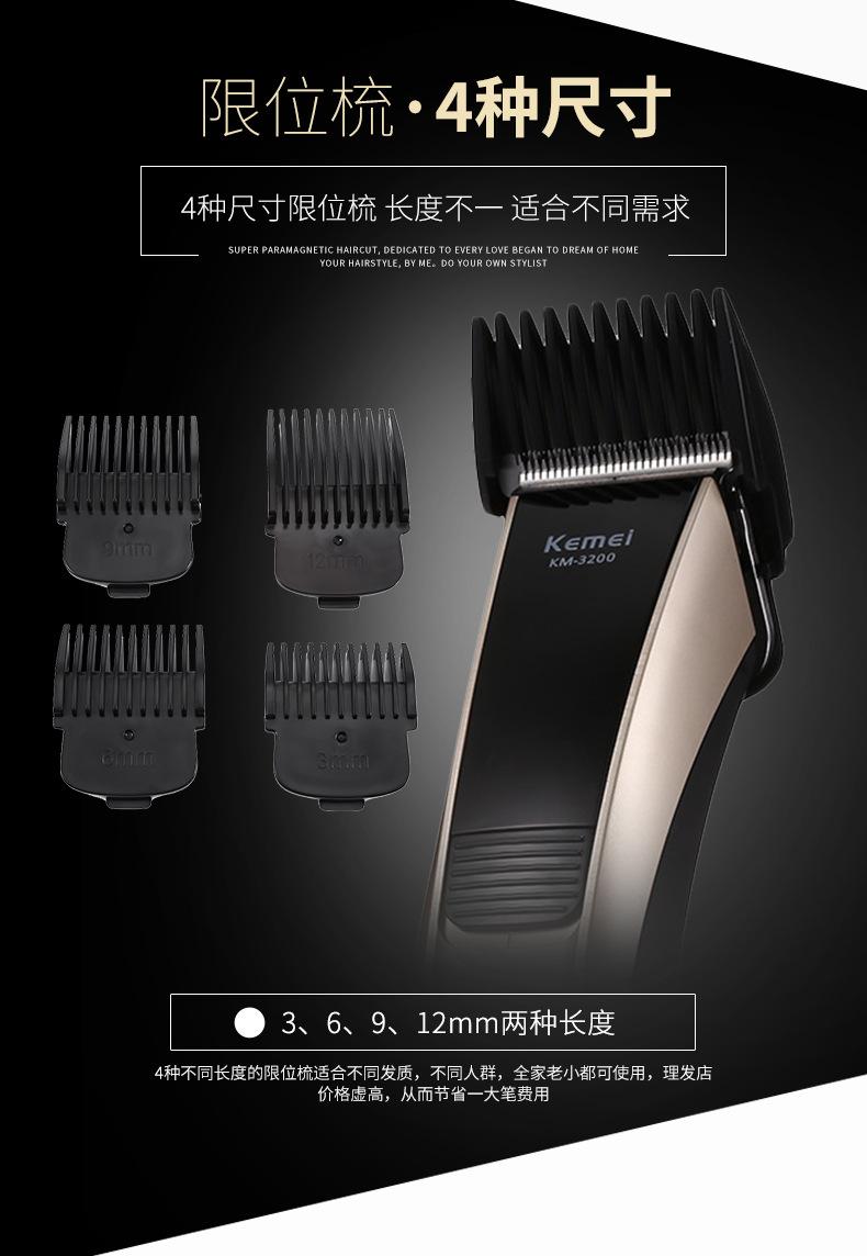 厂家直销KM-3200干电池电推剪推白理发器静音家用电推子跨境 示例图7
