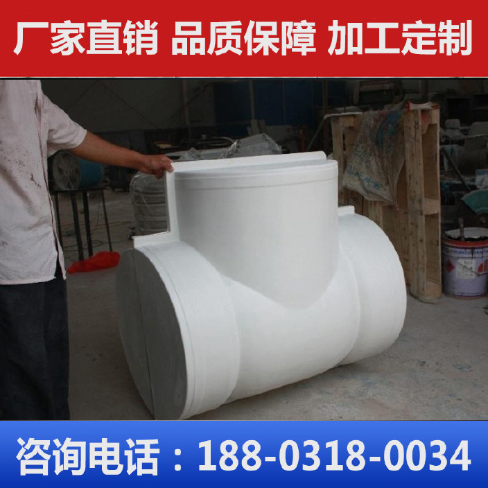生產玻璃鋼閥門保溫殼拆卸式閥門保溫罩玻璃鋼保溫罩殼保溫套示例圖2