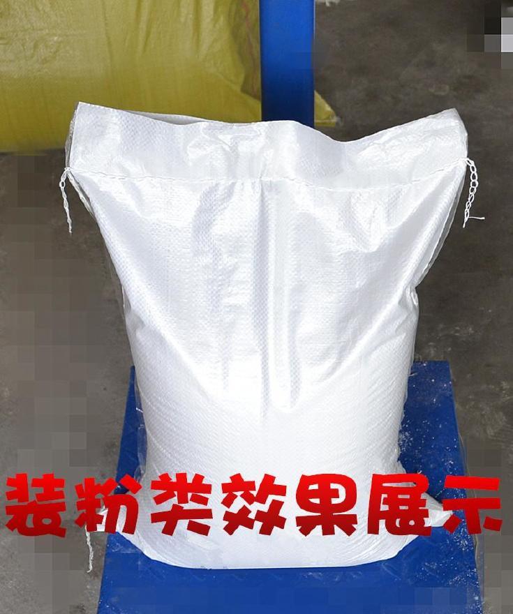 *专用防水蛇皮袋白色pp腹膜编织袋防潮防水蛇皮袋厂家复合袋示例图11