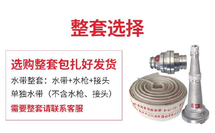 沱雨消防器□ 材2寸聚氨酯⊙消防水�Т�用8-65-20有�r�Y高�合�防〓水��示例�D11