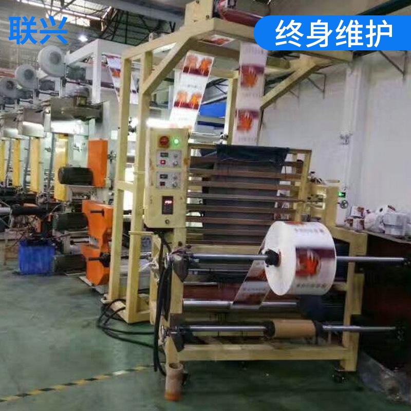 廠家直銷三層共擠吹膜機 高低壓塑料吹膜機 顆粒擠出機可定制