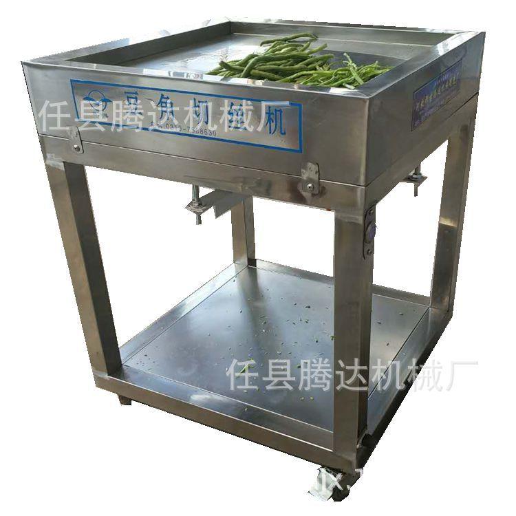 商用不锈钢土豆切瓣机 多功能果蔬切半机厂家直销 青椒分半机
