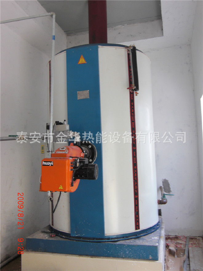 大容量立式常压燃气取暖炉 热效率高 保温性能好燃气取暖锅炉