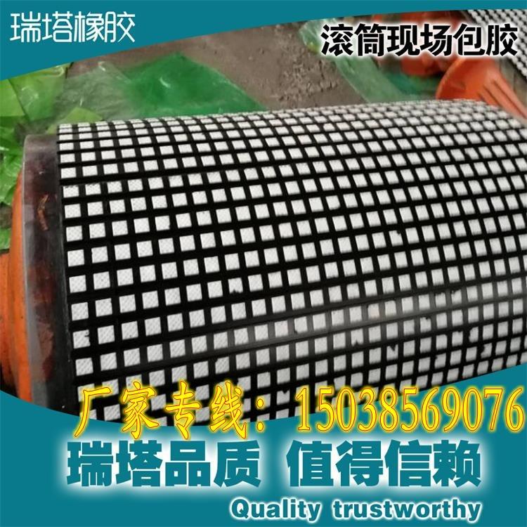 码头陶瓷包胶胶板,15mm陶瓷橡胶复合胶板示例图7