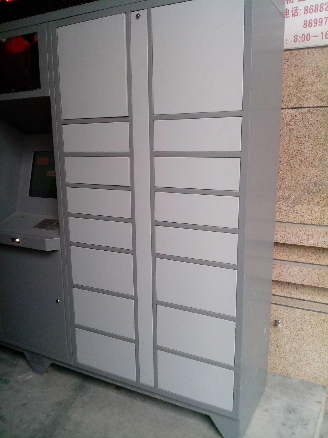 厂家供应物流快递柜存取柜酒店刷卡寄存柜条码存包柜