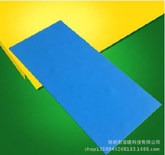 高导热硅胶片、导热硅胶片、软性导热硅胶片1.5mmT200400