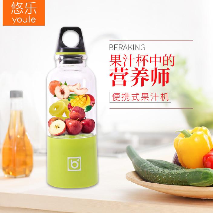 廠家直銷bingo便攜式電動榨汁機 家用電動水果自動攪拌杯usb充電