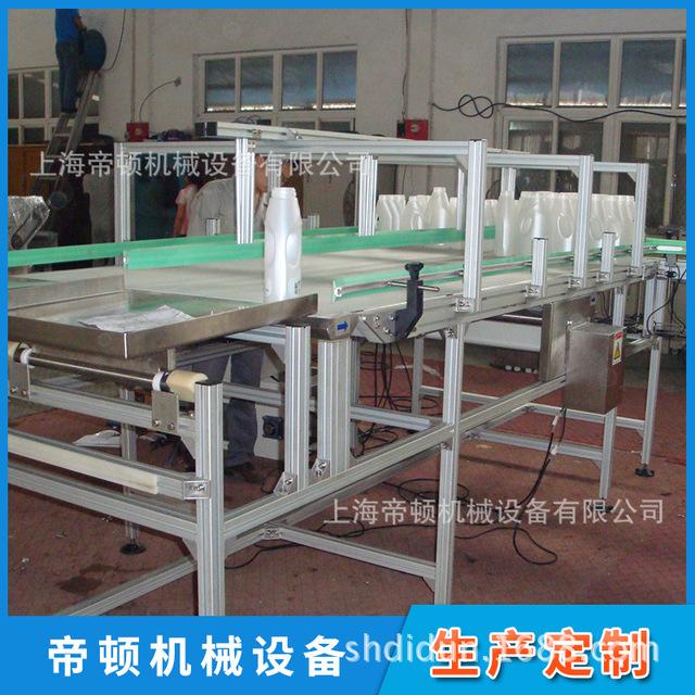 企业采集 金纺空瓶刀口过渡皮带输送机 结构紧凑 美观大方实用