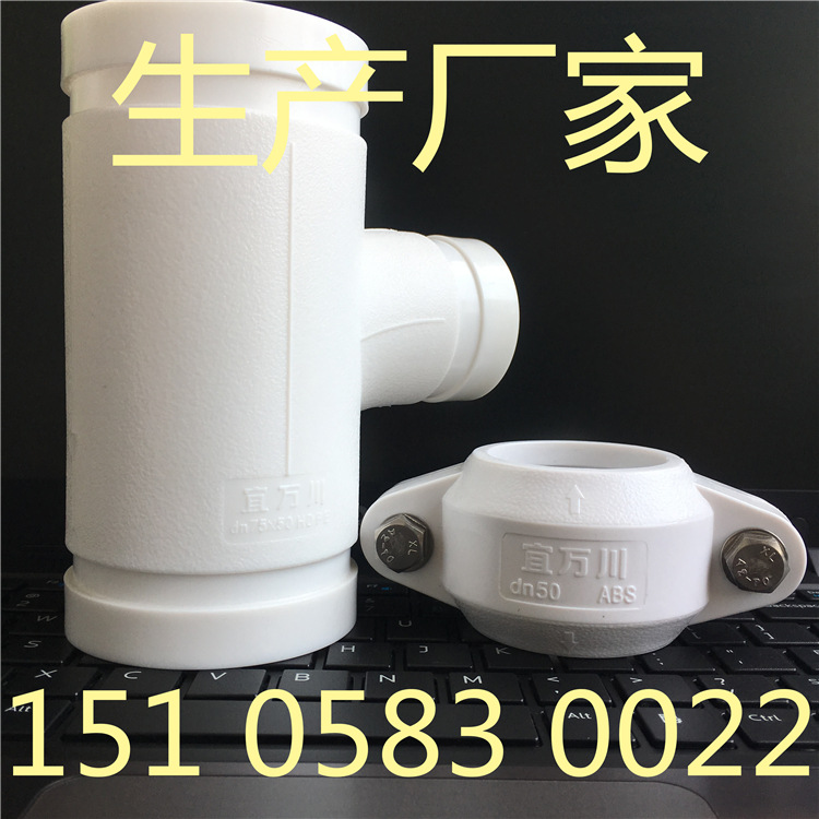 泉州HDPE沟槽式超静音排水管,hdpe沟槽式排水管,HDPE沟槽管示例图6