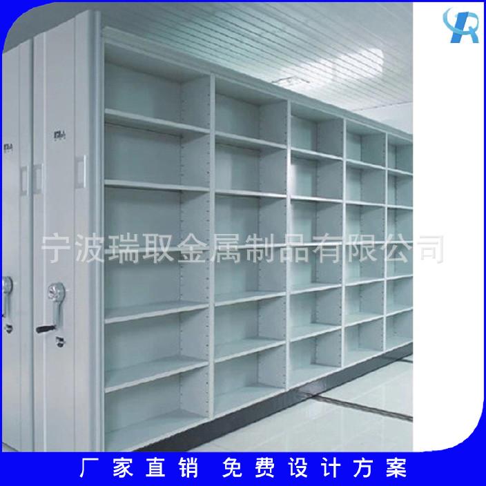 财务凭证密集柜,档案密集柜,底图密集柜,智能档案密集柜