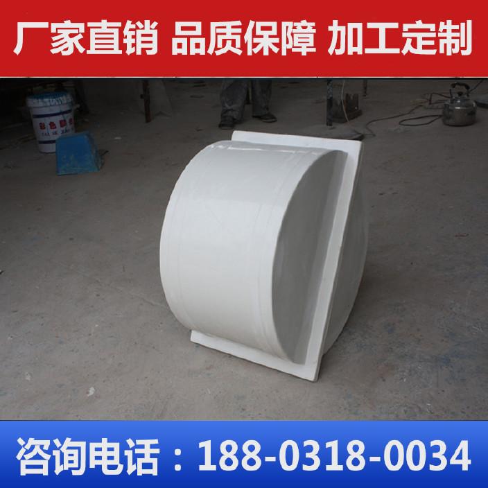 生產玻璃鋼閥門保溫殼拆卸式閥門保溫罩玻璃鋼保溫罩殼保溫套示例圖4