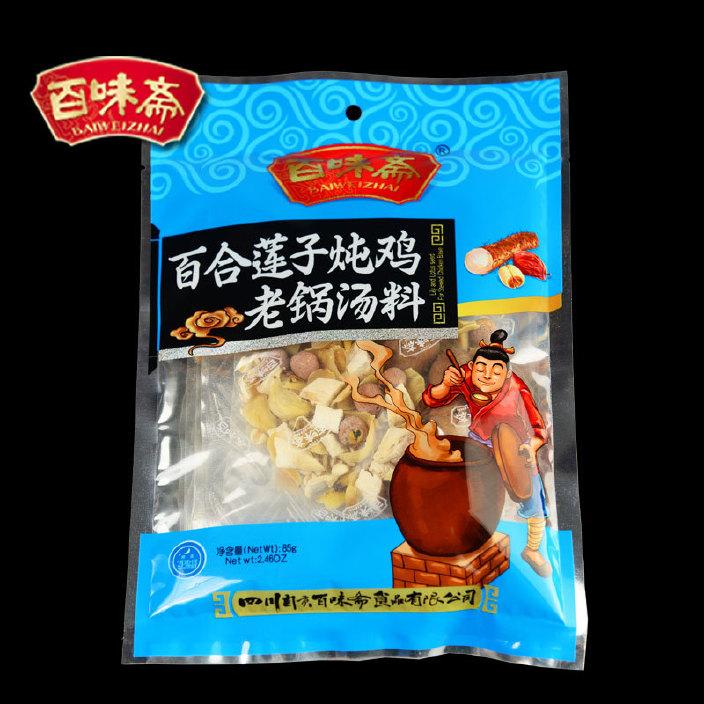 百味斋锅汤食谱炖鸡老百合料85gv锅汤炖鸡香莲子艾图片