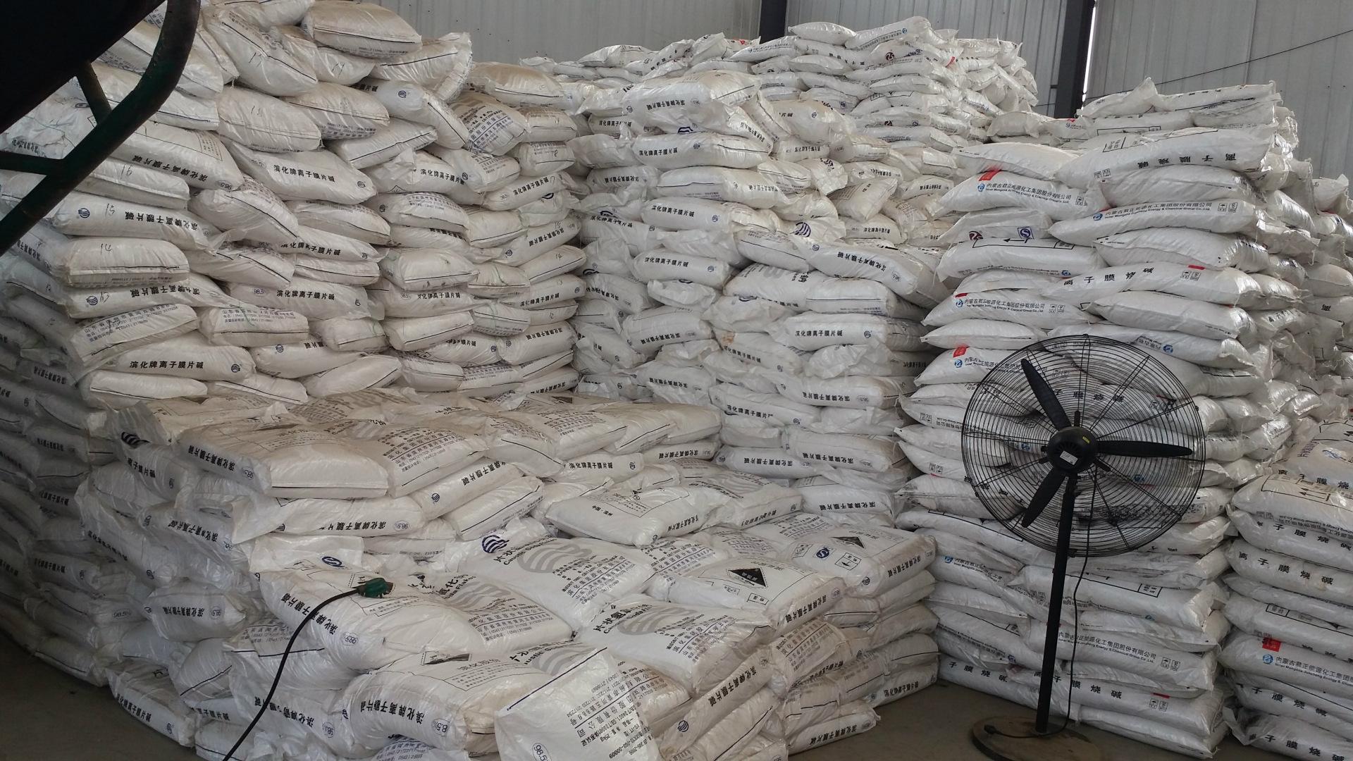 厂家直销 灰色 白色 木质纤维素 量大优惠 工业级示例图6