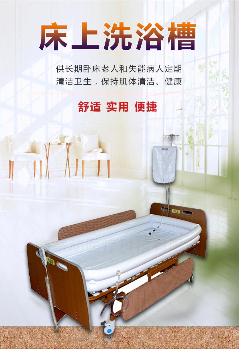 供應臥床洗浴槽 充氣式床上洗澡盆癱瘓老人清潔(床僅供展示)示例圖3