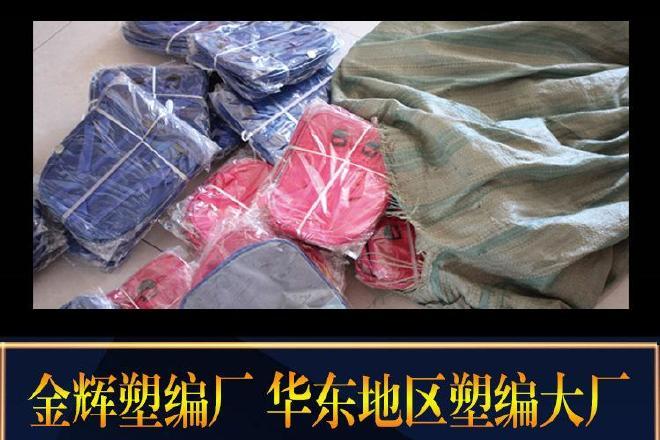 白色半透纯新料90-110专业家纺棉纱包装袋/耐磨承重好快递发货袋示例图4