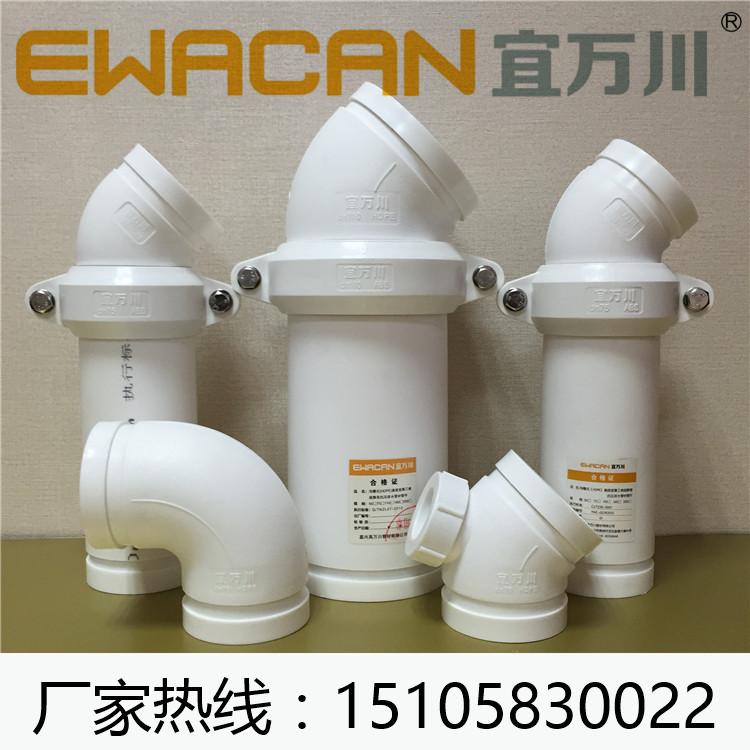 重庆HDPE沟槽式静音排水管,沟槽式排水管,宜万川,ABS卡箍厂家示例图1