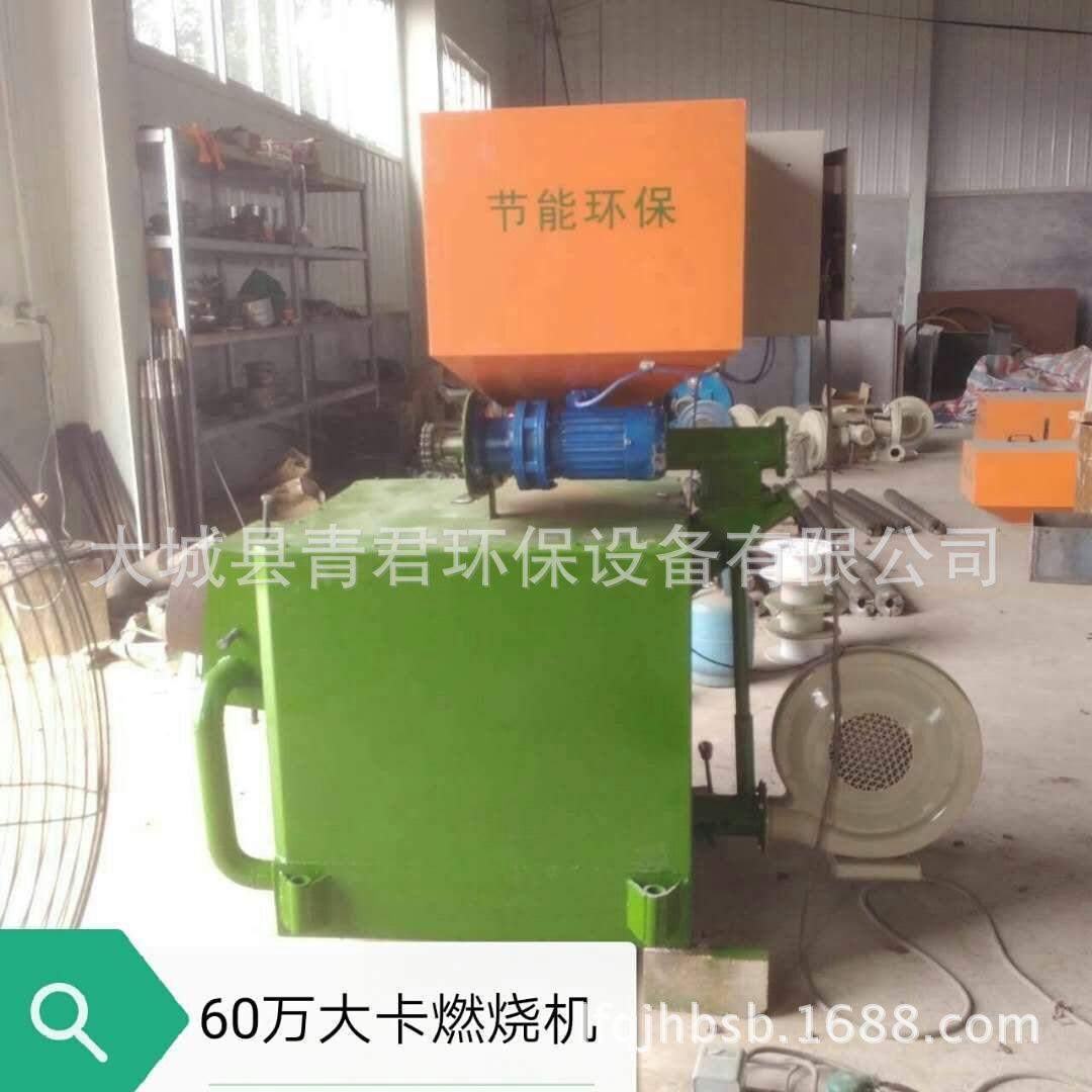 炉膛整体浇注成型生物质燃烧机 广东各省专用生物质燃烧机供应示例图3