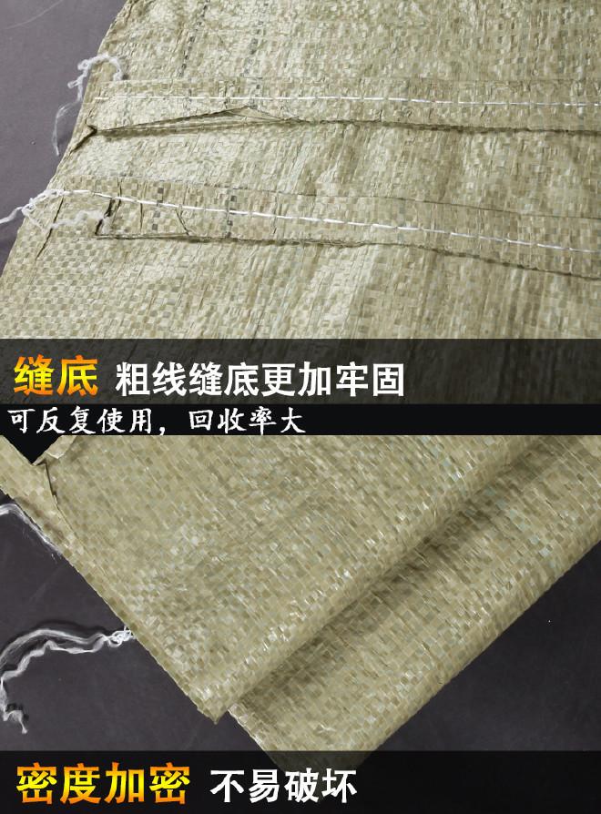 塑料编织袋蛇皮袋大编织袋物流快递打包灰色标准110*130蛇皮袋子示例图22