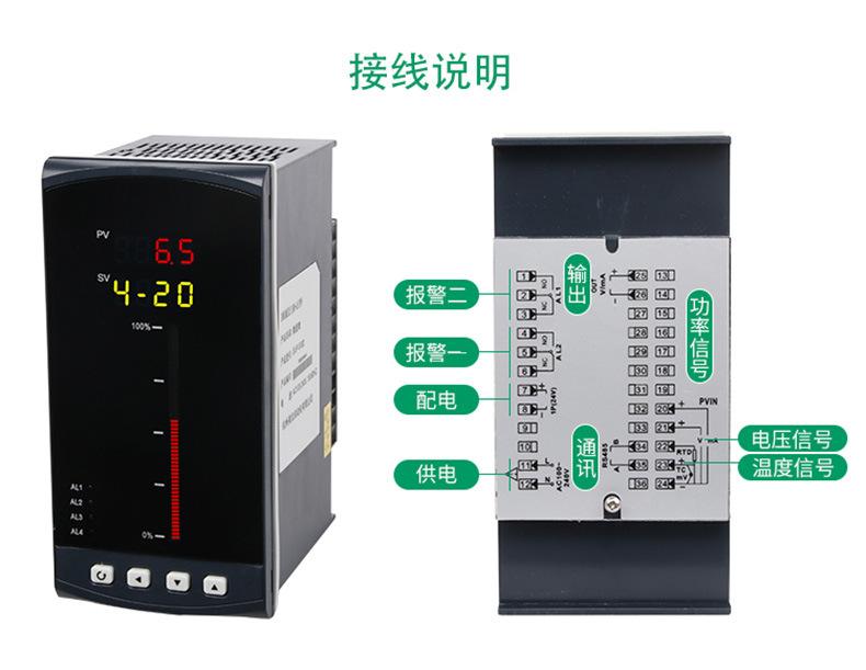 投入式液位计广州水位传感器水箱不锈钢静压式液位变送器4-20mA示例图17