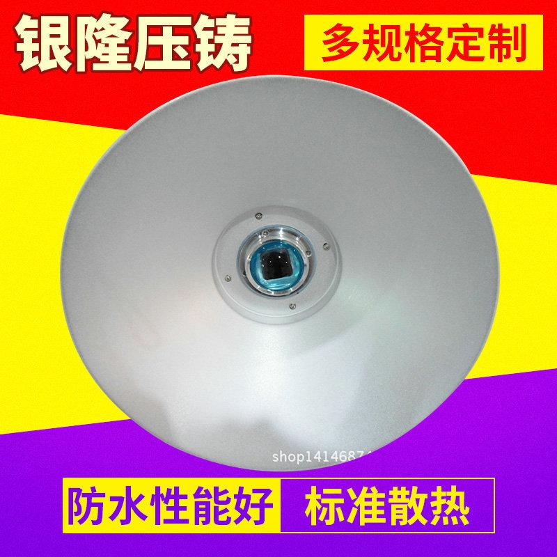 廠家直銷 高品質 LED 大功率100W工礦燈外殼套件 高棚燈外殼