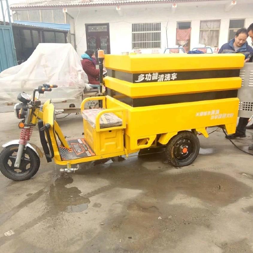 新款推薦小型供應物業電動灑水車油電混合電動高壓清洗車廠家直銷