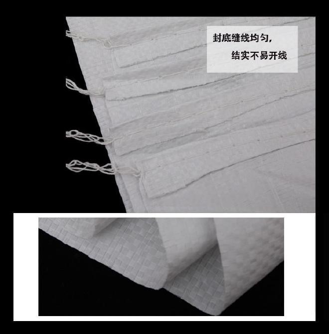 白色再生料高性�r比��袋�F白30*50蛇皮袋平方48g克物流面�Ω绺绨��b批�l示例�D15