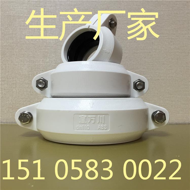 HDPE沟槽式排水管,ABS卡箍,高密度聚乙烯,PE沟槽排水管,厂家示例图4